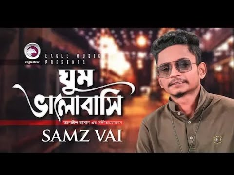 ghum-valobashi-re_-ঘুম-ভালোবাসি-রে-_-bangla-lyrics-song-_-single-online-welike|-2019|-#single