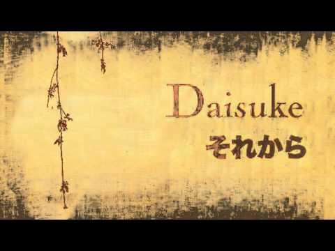 «Daisuke» de Natsume Sōseki