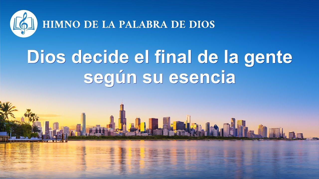 Canción cristiana | Dios decide el final de la gente según su esencia