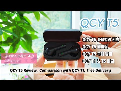 [ENG] QCY T5 사용법, QCY T5 리뷰, QCY T1과 간단 비교, QCY T5 Review English, 알리익스프레스 추천, AliExpress