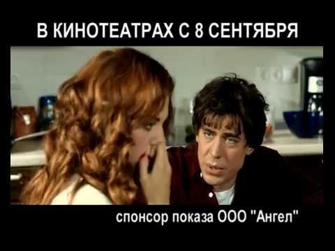 Беременный (Рекламный спот для ТВ №1)