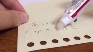 ASMR- Teaching Japanese