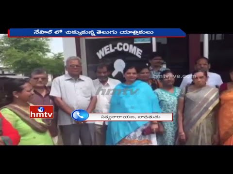 Nepal Tour Operator Frauds Khammam Devotees | Live Visuals | HMTV Exclusive