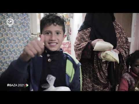 #Ramadan2021 - Food Aid Programme - Gaza, Palestine.