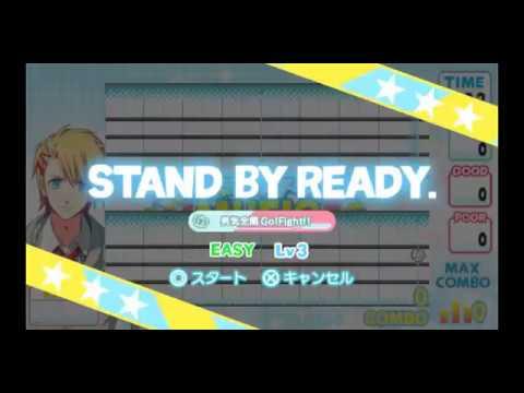 Uta no☆Prince-sama♪ MUSIC [PSP] - [Kurusu Shou] Otokogi Zenkai Go! Fight!!