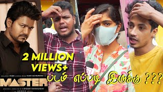 Master PublicReview | Master Review | Master MovieReview | Master TamilcinemaReview Thalapathy Vijay