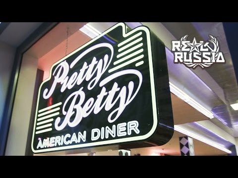 """Pretty Betty"" American Diner. ""Real Russia"" ep.88"