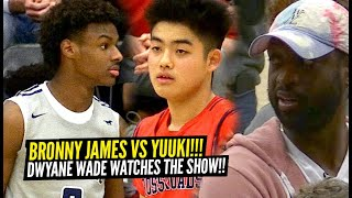 Bronny James vs Yuuki Okubo w/ Dwyane Wade Watching!!! Sierra Canyon SHOWS OUT w/ BJ Boston Out!