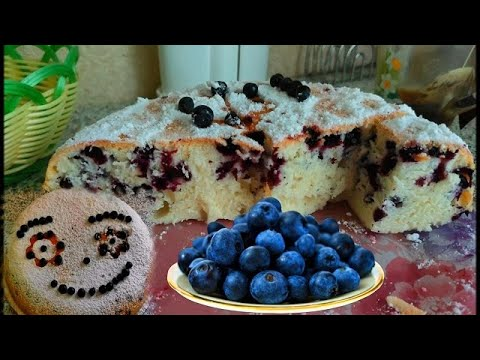 Черничный пирог в мультиварке поларис