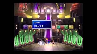ケット・シー登場! 【FF7再生リスト】 FINAL FANTASY VII: http://www....