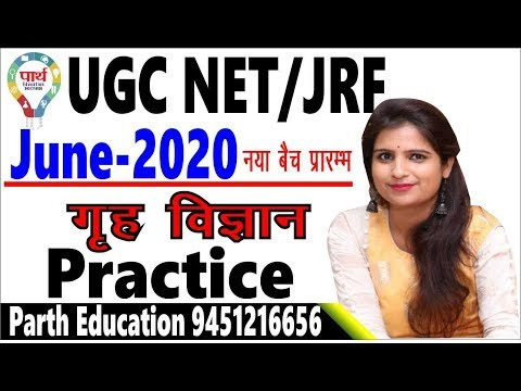 UGC NET/JRF   Home Science // Practice  // By:-  Jyoti Mam
