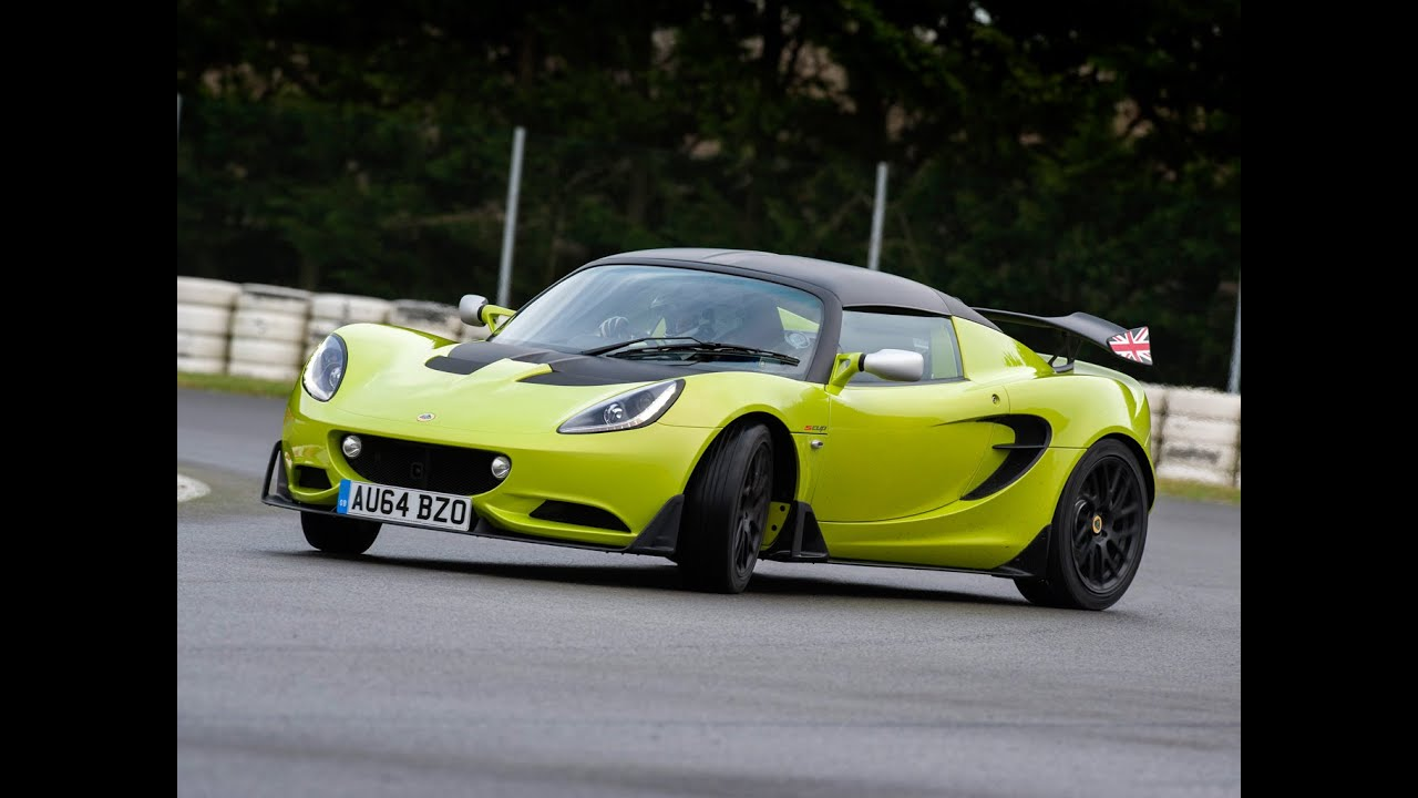 2015 Lotus Elise S Cup - YouTube