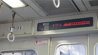 120km/hで爆走!名鉄1230-1030系 1131F (特急岐阜行き) 一宮〜新木曽川間 遅れを取り戻すための回復運転 (警笛付き)