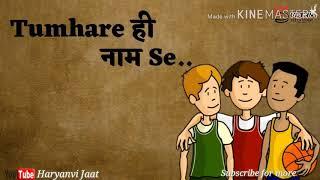 Dost Status।। Dosti whatsapp status Sarabi dost whatsapp status Dosti song