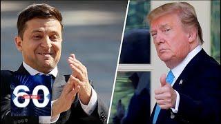 Зеленский поблагодарил США за поддержку Украины. 60 минут от 13.09.19