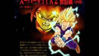 Gohan Power Up Theme Song