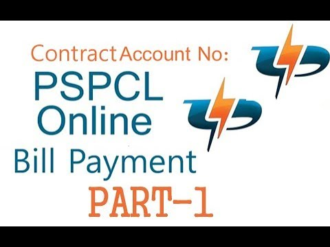 pspcl online bill payment part 1 | pspcl bill payment online | pspcl contract account number bill