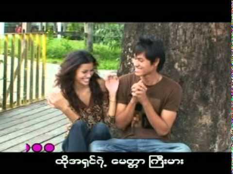 Si Loh Kyo by Saw Win Lwin + Huai