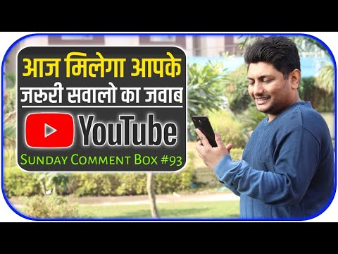 Kya Hoga Agar Achanak Subscribers Zero Ho Jaye? Sunday Comment Box#93