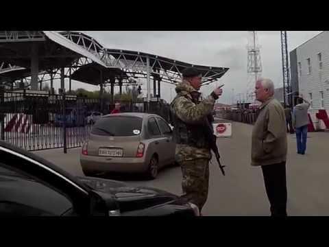 БУНТ НА ГРАНИЦЕ РОССИЯ - УКРАИНА (Гоптивка) 14 часов на прохождение таможни