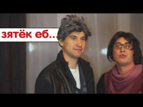 Мачеха соблазнила пасынка/Инцест