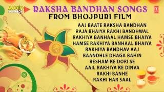 RAKSHA BANDHAN 2015 [ Bhojpuri Audio Songs From Bhojpuri Films Jukebox ] Rakhi Ka Tyohar