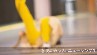 あいみょん - ハルノヒ【very short movie】
