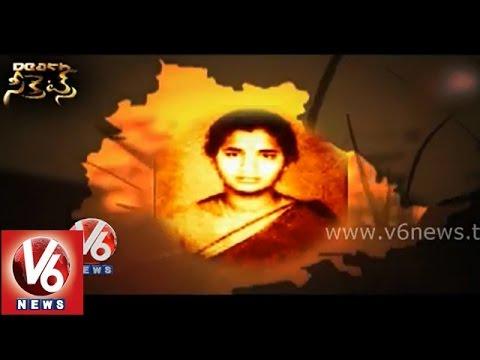 "Indian Folk Singer ""Belli Lalitha"" | Unkown secrets | V6 News"
