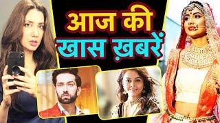 Hina Khan Bridal Look, Ishqbaaz OFFAIR, Rakhi Sawant, Jasmin Bhasin ने बताया Aly Goni को Soulmate