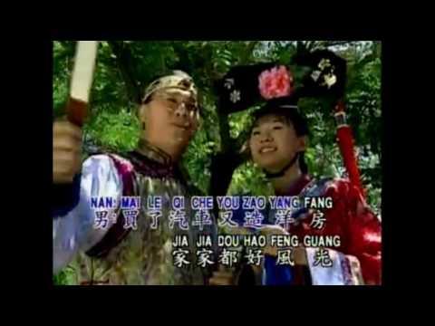 CNY Karaoke