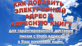 видео Почта от Mail.Ru на собственном домене