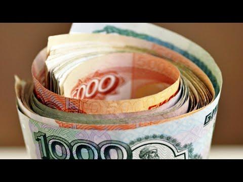 Курс валют в СНГ от 26 мая 2020