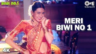 Biwi No.1 {TITLE SONG} Salman Khan   Karisma Kapoor   Abhijeet   Poornima   Popular Hindi Song