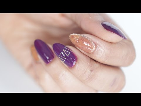 HOW TO | Tortoise and Eggplant Fall Nails