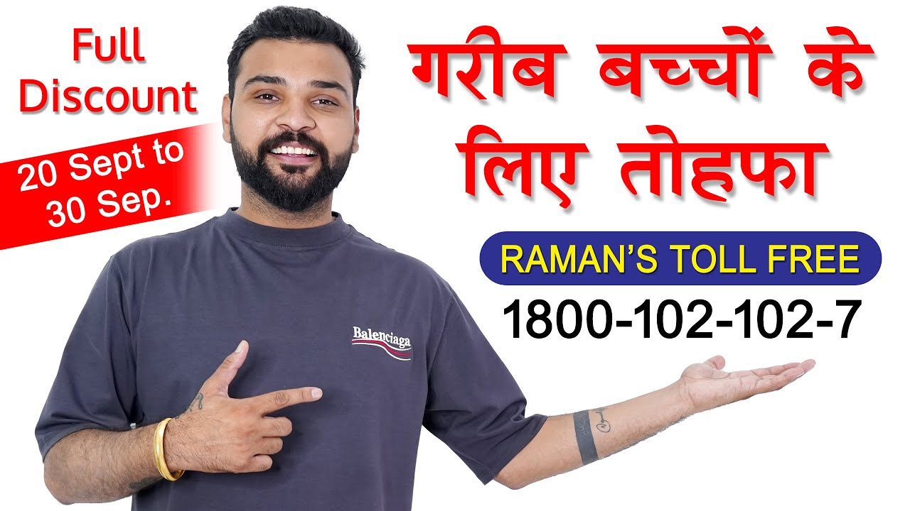 Now get IELTS admission for 3000 RUPEES only