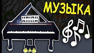 МУЗЫКА и ПОЖАРНАЯ МАШИНА в МАЙНКРАФТ! БИТВА СТРОИТЕЛЕЙ С ДРУГОМ! #293