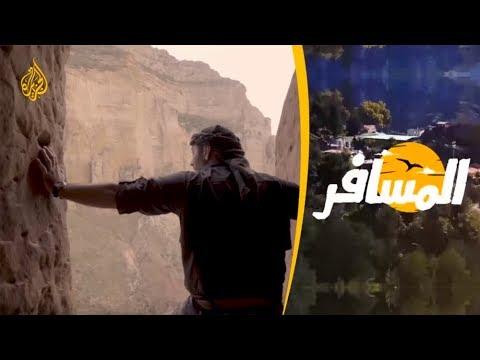 المسافر- إثيوبيا 2.. حضارات مدفونة ومدن تاريخية مهجورة  - نشر قبل 11 ساعة