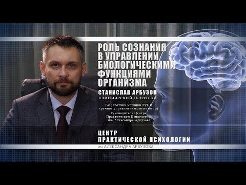 Лечение рака. Как эффективно заниматься по методике РУНИ для скорейшего выздоровления. С.А.Арбузов