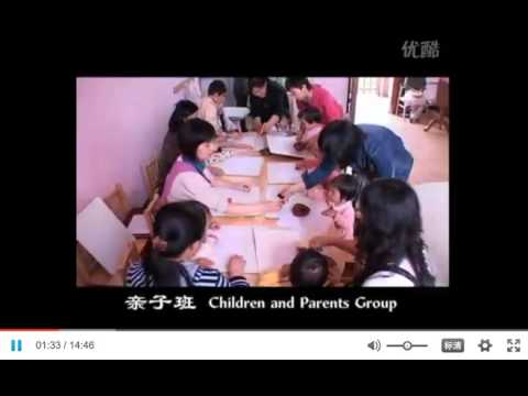 chengdu Wardolf education