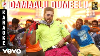 Bogan - Damaalu Dumeelu Karaoke | D. Imman | Jayam Ravi, Hansikha Motwani