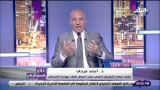 أحمد موسى عن قانون التصالح : «الدولة مش عاوزة تأذي الناس .. والقانون لمصلحة الجميع»