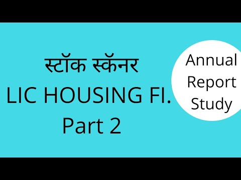 LIC housing finance limited (LIC HFL)| Annual report opinion | 2016-2017 | Part 2 |