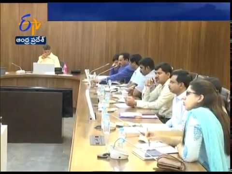 Amaravati Will Turn Into Sport City | CM Chandrababu Holds Review Meet With CRDA Officials