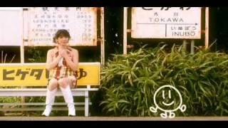村田あゆみ - 青空のファンタジア