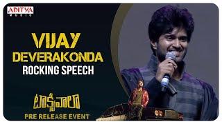 Vijay Deverakonda Rocking Speech @ Taxiwaala Pre-Release EVENT