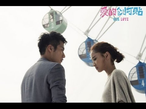 Download Our Love ep 14 (Engsub)