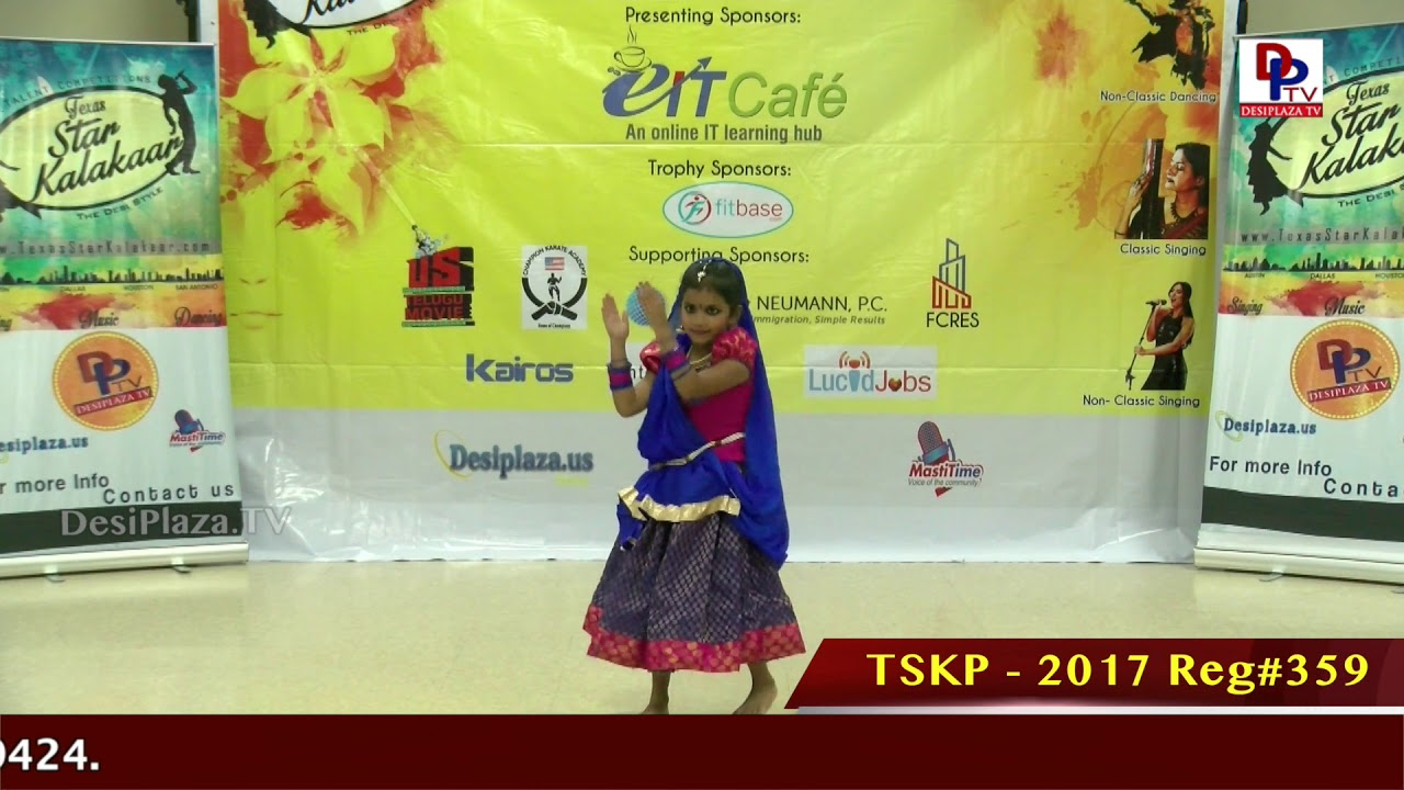 Elimination Performance - Reg# TSK2017P359 - Texas Star Kalakaar 2017