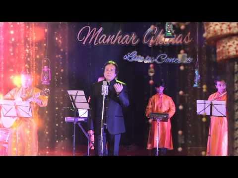 Manhar Udhas - Ame Jindagi Ne (Official Music Video)