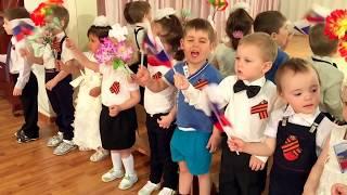 Празднование 9 МАЯ 2017г. Младшая группа.