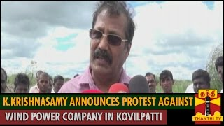 K.Krishnasamy announces protest against Wind Power Company in Kovilpatti